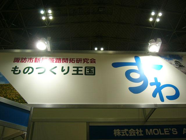 mtech02